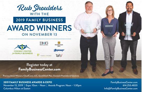 Conway Center Expo Awards 2019